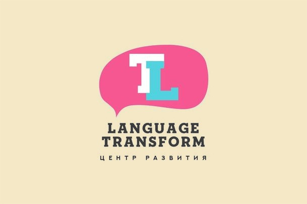 Центр развития «Language Transform»