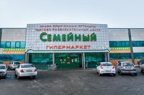 Магазины Г Петропавловска